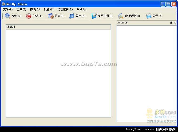 电脑硬件检测工具 HWiNFO64 官网版 V4.41 Build 2260绿色版