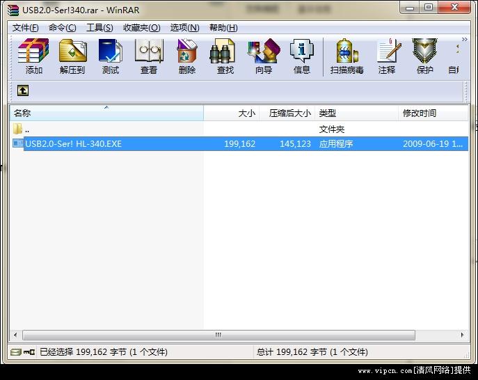图1:驱动文件界面