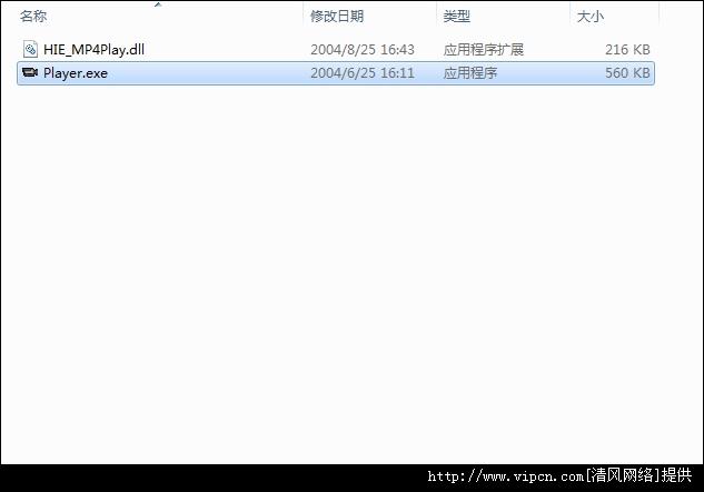 图3:软件文件界面