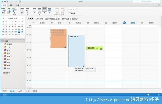 Office16什么时候发布?[多图]图片2