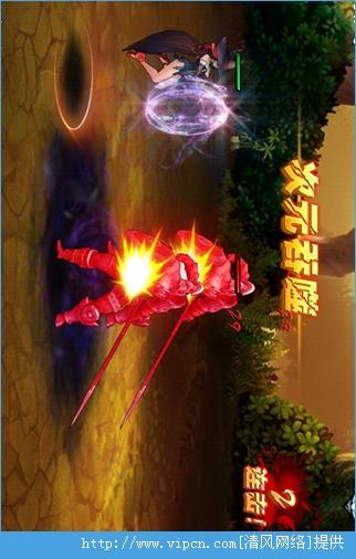 龙之王冠无敌修改器葫芦侠安卓版