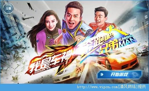 """江苏宿迁商场上演""""警匪大片"""" 民警飞身扑倒嫌犯"""