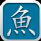 Pleco汉英字典手机安卓版app v3.2.6