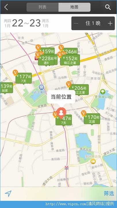 鹰漠旅行APP安卓手机版(酒店预订) v1.0