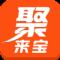 聚来宝官网安卓版 v1.3.2