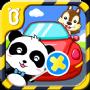 宝宝乘车安全与修理宝宝巴士安卓版app v7.2