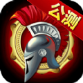 天将雄师OL手游官网安卓版 v3.6.0