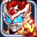 铠甲勇士之英雄传说手游安卓版 v1.1.2