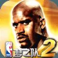 NBA梦之队2手游官方安卓版 v1.1