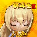 萌斗士2内购破解版 v1.0.2