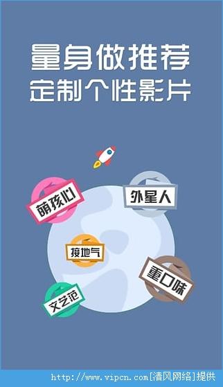 暴风影音5官方下载免费版下载