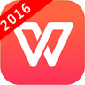 wps2016下载安装到手机