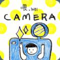 喂wei照相机