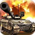 坦克战场3D