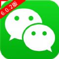 微信6.0.2正式版