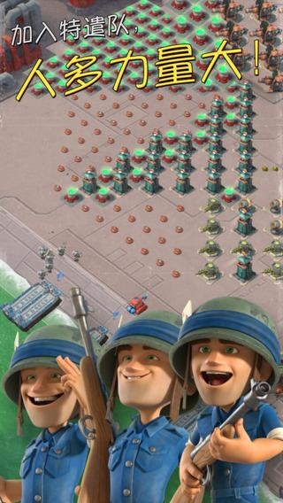 海岛奇兵单机版无限钻石图片1