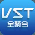 vst全聚合ios版下载2015手机版