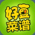 好豆菜谱2016手机版下载安装