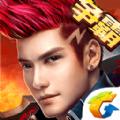 游龙英雄2015免费破解版 v1.12.073