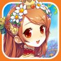 美少女梦工厂手机游戏安卓版 v2.1.7