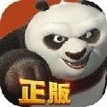 功夫熊猫2电脑版