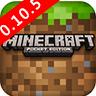 Minecraft0.10.5