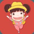 亲子足迹app