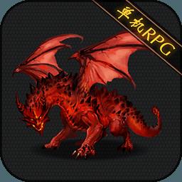 黑暗传说单机RPG2.35破解版