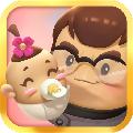 三个奶爸之宝贝战争官方iOS版 v1.0