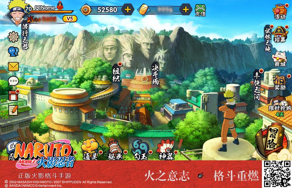 /shoujigame/youxigonglue/413197.html