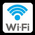WIFI密码查看器苹果版