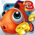 捕鱼达人3官网安卓版 v1.1.5
