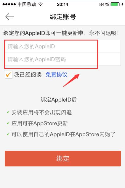 乐8苹果助手是什么?乐8苹果助手怎么用?[多图]