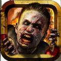 僵尸战争手机游戏安卓版 v1.0