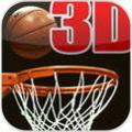 聪明篮球3D手机游戏安卓版 v2.0.2