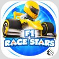 《F1赛车明星/F1 Race Stars》无限金币全赛车解锁存档 V1.1.1 for IPhone/Ipad