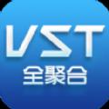 VST全聚合APK手机版