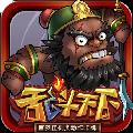 乱斗天下OL手机游戏IOS版 v1.0.0
