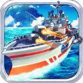 超级战舰内购破解安卓版 v1.0