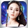 苍穹变手游官方IOS版 v4.2.0