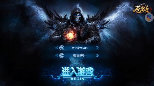 苍穹变非RMB玩家快速升级攻略[多图]