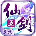 仙剑奇侠传五前传手机游戏IOS版 v1.6.1