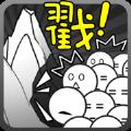 愚公移山2中文汉化破解安卓版 v1.1