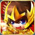 圣斗士之萌斗士手游官方版 v5.0.0