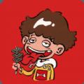 阿衰全集漫画app