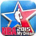 NBA梦之队2015ios已付费免费版 v1.1