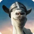 模拟山羊网游IOS版
