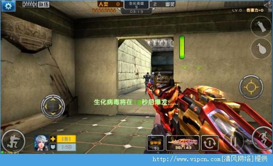 武器/图2:《全民枪战》黑暗骑士改·38第一人称图- - 563x342 - KB=>鼠标右键点击图片另存为