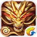 六龙争霸3D官网版