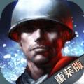 二战风云2.7.0安卓版